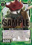 F28-007 Sample