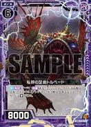 B16-076 Sample