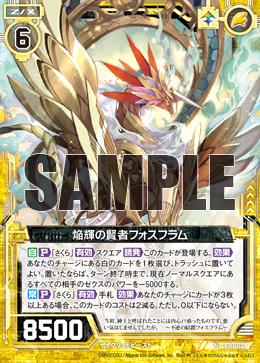 E10-026 Sample