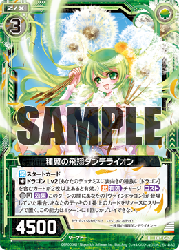 E07-047 Sample