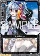 P04-023 Famitsu