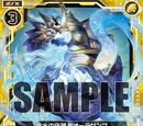 Guardian of the Dragon Water, Aura Genbu