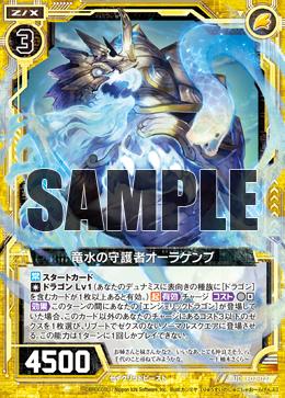 E07-027 Sample