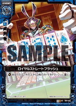 B04-037 Sample