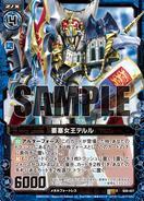 B09-027 Sample