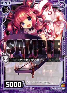 B14-063 Sample