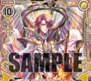 Seraph of Judgment, Uriel