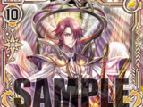 Seraph of Judgment, Uriel