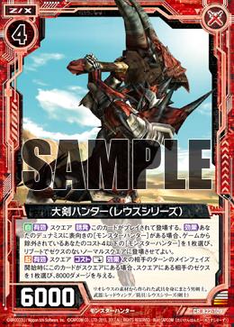 B22-109 Sample