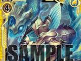 Holy Beast, Aura Remora