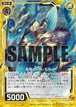 C16-008 Sample