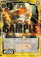 P14-020 Sample