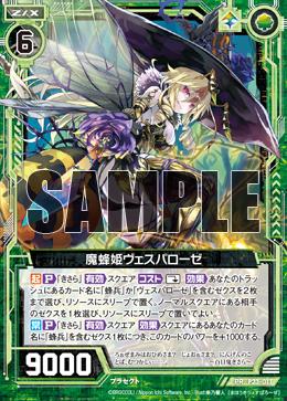 P23-011 Sample