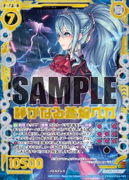 B22-102 Sample