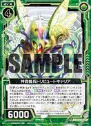 F28-005 Sample