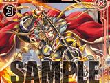 Endless Overlordship, Alexander