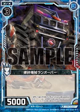 B15-026 Sample