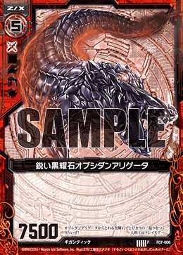 F07-006 Sample