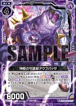 B19-068 Sample