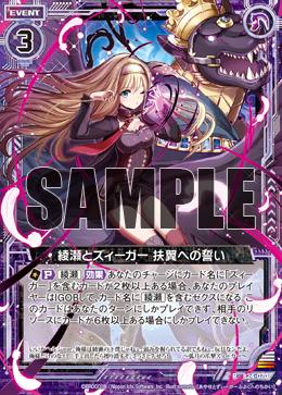 B24-070 Sample