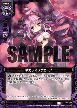 B07-077 Sample