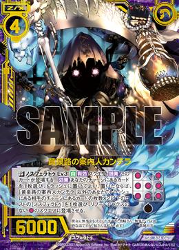 B24-061 Sample