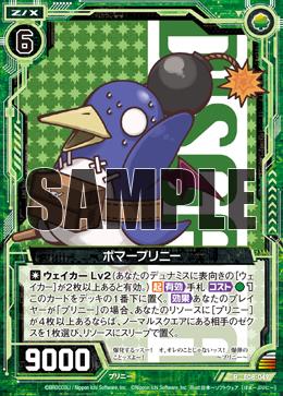 E08-049 Sample