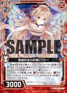 C14-004 Sample