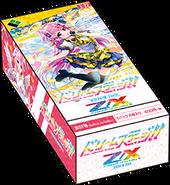 E22 Box