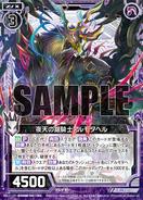 F27-005 Sample