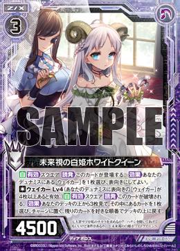 P19-030 Sample