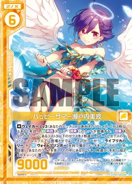 B25-049 Sample