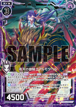 CP02-003 Sample