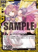B01-054 Sample