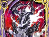 Impure Holy Beast, Aura Bicorn