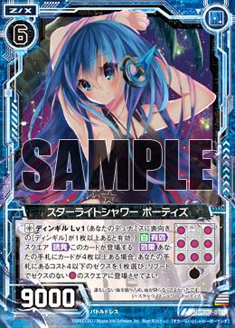 E09-018 Sample