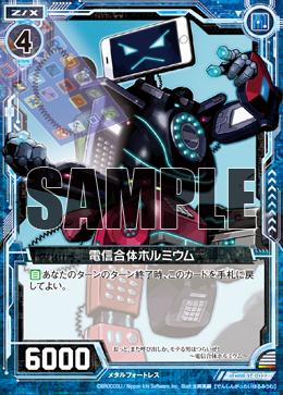 B14-027 Sample