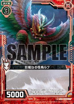 B15-006 Sample