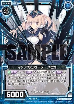 P22-011 Sample
