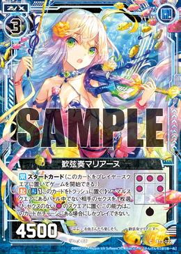 B13-022 Sample