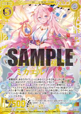 E10-053 Sample