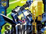 Super Transformed Gear, KHD-8000