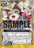 B16-052 Sample