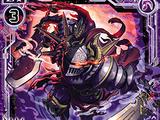 Eight Souls of the Black Sword - Maldicion the Atrocious