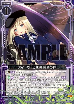 B20-080 Sample