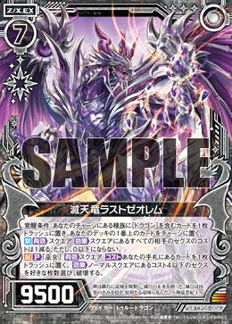 CP05-006 Sample
