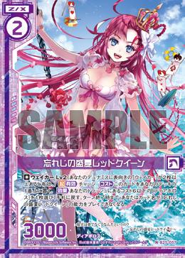 B25-057 Sample