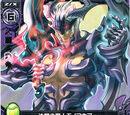 Devil of Duel, Monomachia