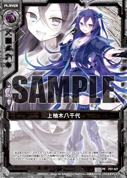 P07-021 Sample