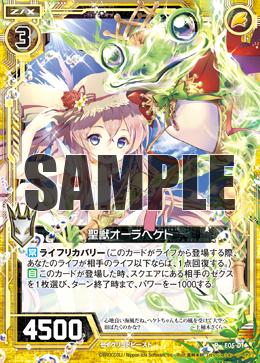 E05-014 Sample